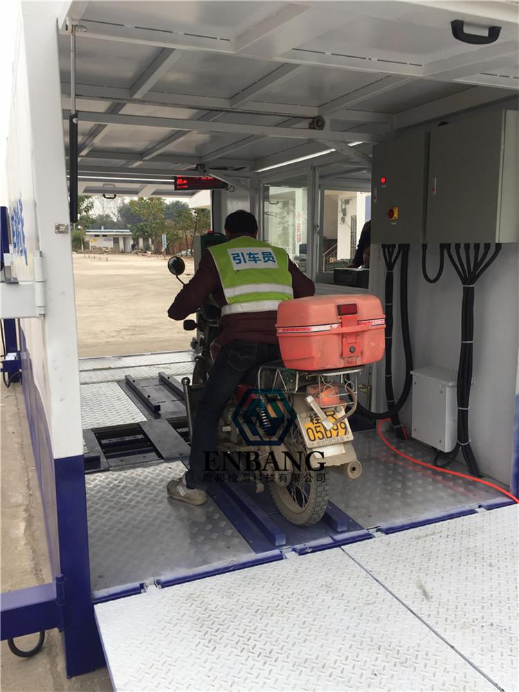 移动式摩托车安全技术优德88手机登陆