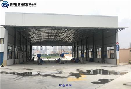 w88下载检测站优德88官方中文版安装交付用户